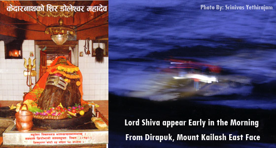 Shiva Appear in Kailash