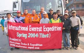 Tibet Expedition