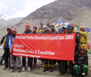 Putha Hiunchuli Expedition